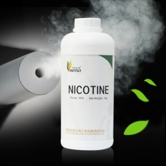 pure nicotine nicotine gum  tobacco extraction  wholesale Exporters