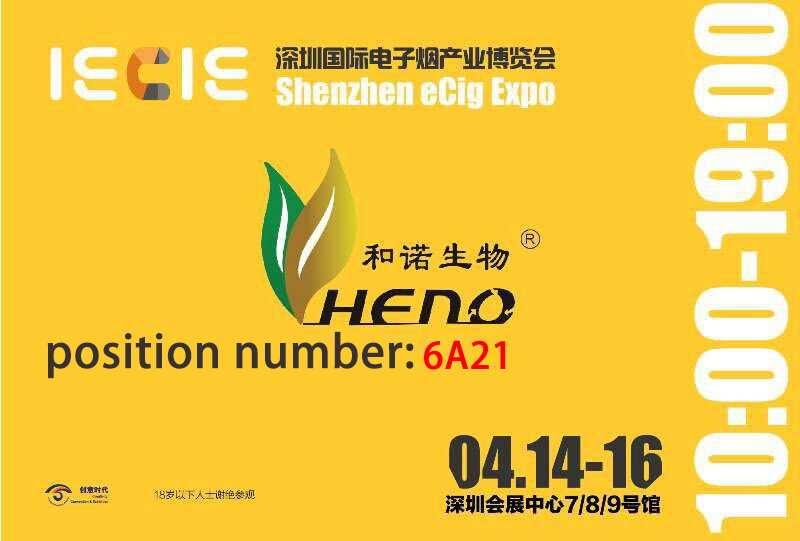 We will attend VAPE Shenzhen eCig Expo  from April 14 to 16, 2018